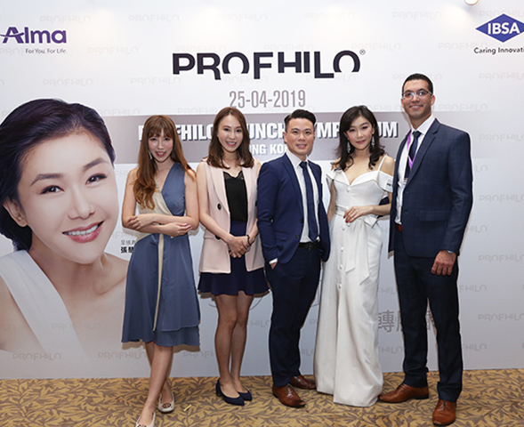 Angie Cheong profhilo dermal fillers hong kong